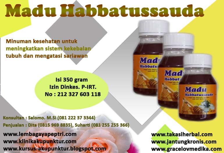 MADU HABBATUSSAUDA  Minuman kesehatan untuk meningkatkan sistem kekebalan tubuh dan mengatasi sariawan